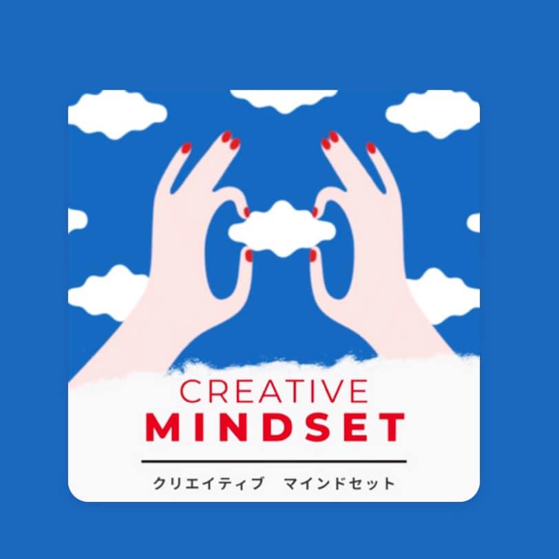 ポッドキャスト「Creative Mindset」@KAMA-CROWD